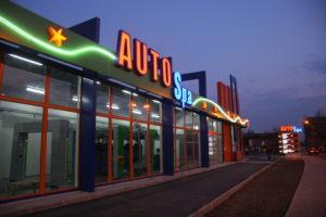 АвтоСпа - ночь 3