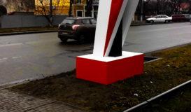 стела для автосалона